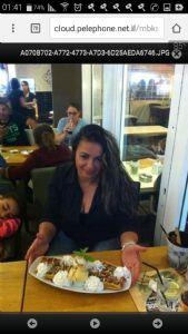 איילה מטפלת לילדים מאשקלון, שכונת ויצמן