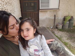 נועם מטפלת לילדים מאריאל, שכונת דרך רמת הגולן
