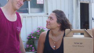 תמוז מטפלת לילדים מאבן יצחק, שכונת קיבוץ גלעד