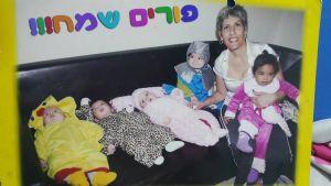 מירי מטפלת לילדים מאשקלון, שכונת אגמים